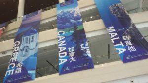 Firstbridge attends the Maritime Silk Road International Tourism Festival in Fuzhou China